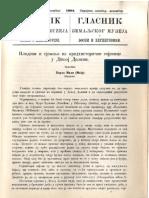Glasnik Zemaljskog Muzeja 1904./god.16 knj.4