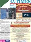 Alpha Times Dec. 04 2011