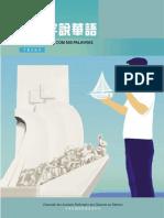 Aprenda Chines Com 500 Palavras