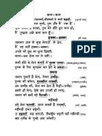 Shero Shairy-(1)Kul-kul (2)Hakka-Bakka (3)Janta (4)Mehangai by M.C.Gupta(moolgupta at gmail.com)