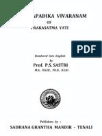 Panchapadika.vivaranam.of.Prakasatma.yati Text