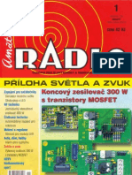 AR1 2007