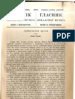 Glasnik Zemaljskog Muzeja 1910./god.22 knj.3