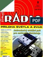 AR8 2007