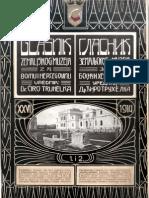 Glasnik Zemaljskog Muzeja 1914./god.26 knj.1
