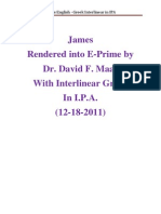 James English-Greek Interlinear in IPA