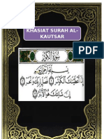 Khasiat Surah Al-Kautsar