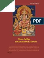 Lalita Sahasranama English Transliteration and Meaning