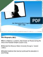 Lev Semyonovitch Vygotsky