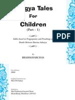 Pragya Tales for Children 1