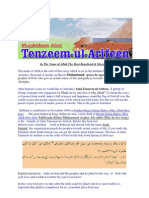 Tanzeem