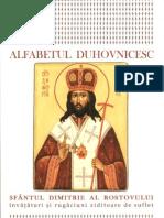 Alfabetul Duhovnicesc - Sf.dimitrie Al Rostovului