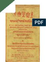 Chhandogya Upanishad
