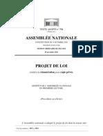 Assemblée nationale française-Projet de loi relatif à la copie privée-Texte finalement adopté-29 novembre 2011