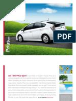 2011 Prius