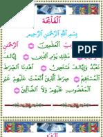 Quran Arabic Uthmani MidEast Www.quranpda