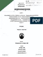 Shrimad Bhagawatam Canto 7