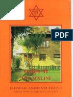 Malini Jan 1996