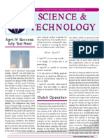 Current Affairs Science Technology December 2011 Www.upscportal