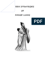 16 Strategies of Zhuge Liang