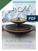The Book of Knowledge - Imam Nasaa'ee - Hadith Checking by Shaikh al-Albaani