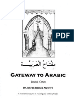 Gateway to Arabic - Book One - by Dr. Imran Hamza Alawiye - مفتاح العربية
