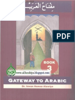Gateway to Arabic - Book Three - by Dr. Imran Hamza Alawiye - مفتاح العربية