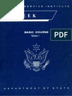FSI Greek Basic Course