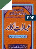 Ibaraat E Akabir By Shaykh Sarfraz Khan Safdar r.A
