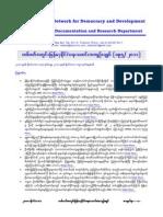 Burma's Weekly Political News Summary (095-2011)