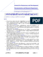 Burma's Weekly Political News Summary (099-2011)