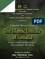 Islamic Emirate of Somalia