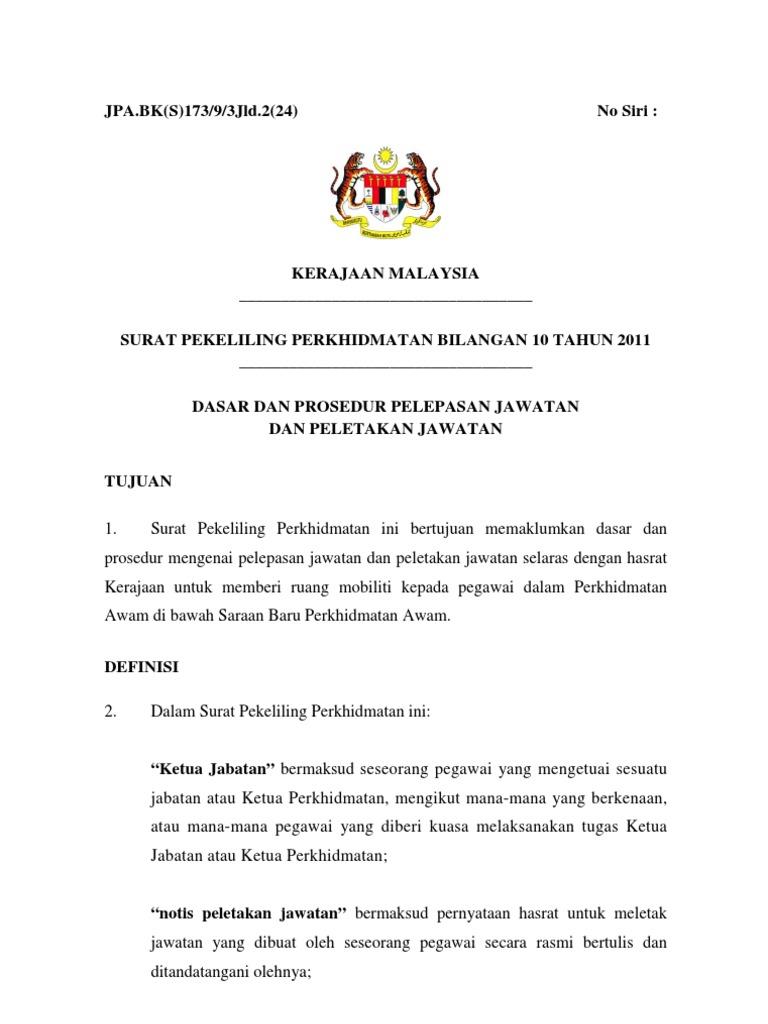 Spp102011 Dasar Dan Prosedur Pelepasan Jawatan Dan Peletakan Jawatan