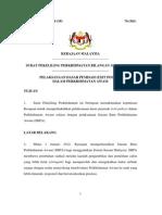 Spp112011 - Pelaksanaan Dasar Pemisah (Exit Policy) Dalam Perkhidmatan Awam