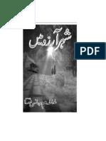 Shehar-e-Arzoo Me By Gulam Rabbani Fida