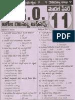 Sankaranarayana To English Dictionary Download
