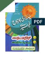 Syedzadi Ka Nikah Ghair Syed Say by Allama Faiz Ahmad a