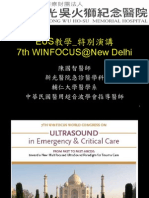 1001222_EUS教學_特別演講 7th WINFOCUS@New Delhi