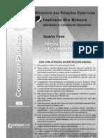 IRBR_FRANCES_4a_fase_2a_etapa