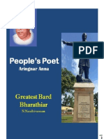 People's Poet
