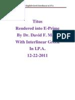 Titus  English-Greek Interlinear in IPA