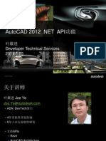 Autocad Net Webcast 20110525