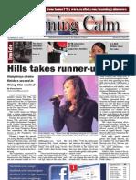 Morning Calm Weekly Newspaper - 23 December 2011