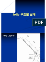 Jetty공사과정