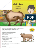 Moo Moo Brown Cow, Have You Any Milk? - Telugu