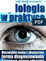 irydologia