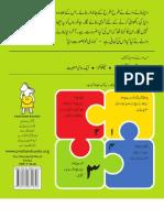 Our Wonderful World - Urdu