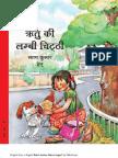 Ritu's Letter Gets Longer - Hindi