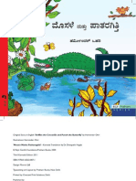 Sniffles the Crocodile, Punch the Butterfly - Kannada