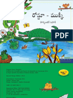 Sniffles the Crocodile, Punch the Butterfly - Telugu